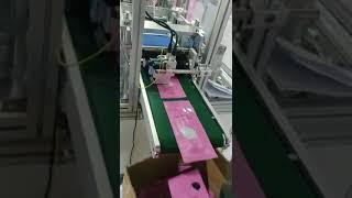 KF94마스크기계(분당120장)+파우치포장기(85장/분…