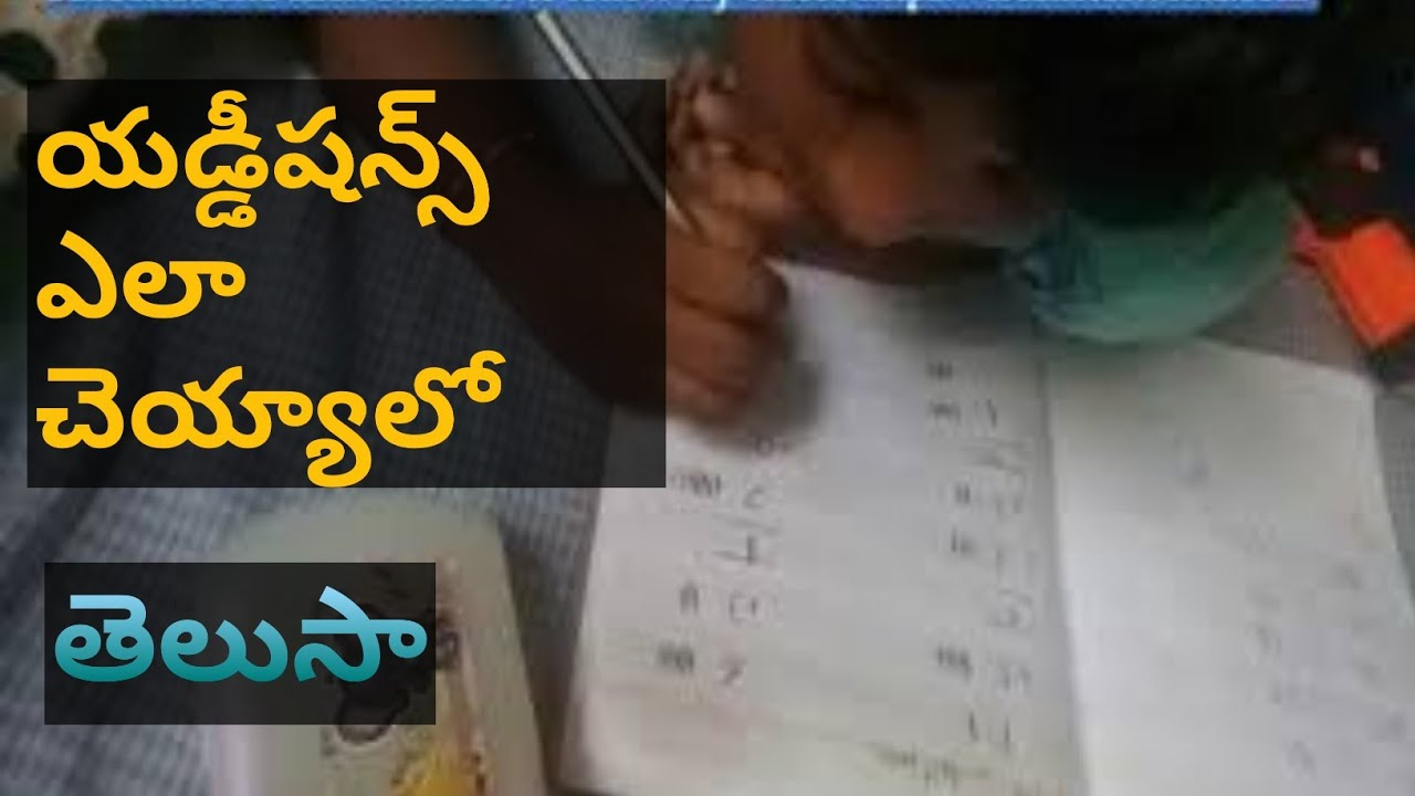 Basic Addition for Kids | Kindergarten and First Grade Math Lesson|preyasi telugu vlogs