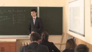 Урок Алгебры в 9 классе по теме: