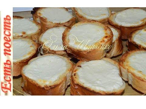 Из хлеба и творога - быстрый вкусный завтрак/Cheesecakes Made Of Bread