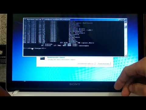 Восстановление Windows после обновления драйверов, восстановления Windows, слетела винда после обнов