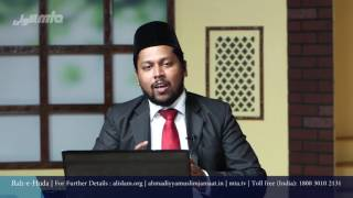 Urdu Rahe Huda 05th Aug 2017 Ask Questions about Islam Ahmadiyya