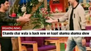 The kapil sharma show . Chandu chai wala is back-चंदन प्रभाकर कपिल शर्मा शो पर अब वापस आ गए हैं
