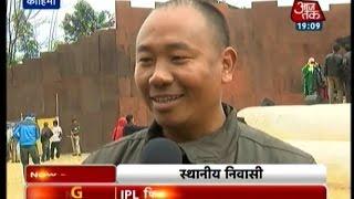 India 360: PM Modi announces Rs 28,000-crore aid for Nagaland