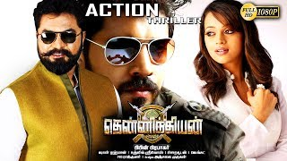 New Tamil  Action Movie 2018 Tamil Romantic Movie Latest Upload 2018 HD