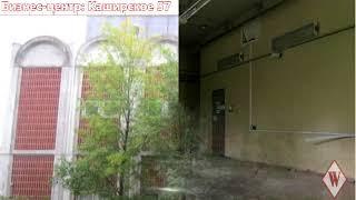 Смотреть видео WIKIMETRIA| Бизнес-центр: Каширское 57 | АРЕНДА ОФИСА В МОСКВЕ онлайн