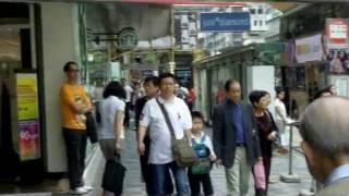HK03 Direct to Kowloon (Tsim Sha Tsui), Hong Kong