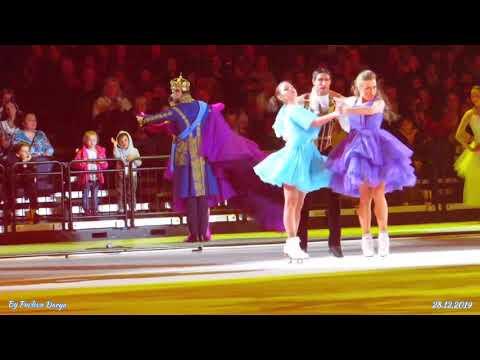 Шоу-Балет на льду «Золушка» Евгений Плющенко