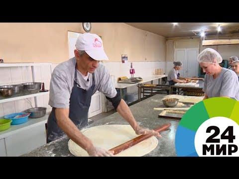 Арабские лепешки и сладости: сирийские армяне открывают новые производства - МИР 24