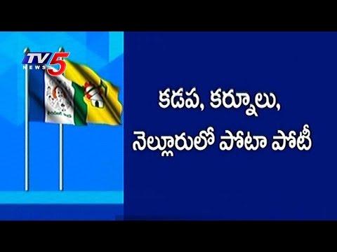 MLC Elections Fray in Rayalaseema | TDP Vs YSRCP | TV5 News