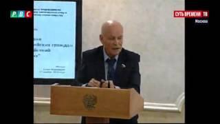 Депутат Госдумы. Секты – это ячейки для реализации подрывных действий со стороны других стран