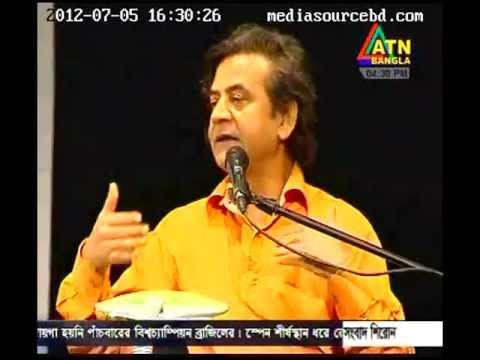 ATN Bangla Special Program on Dhaka Art Summit 2012 Part1