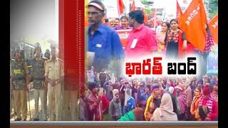 Bharat Bandh Largely Peaceful | Violence in Bengal | Protesters Detained | in Chennai