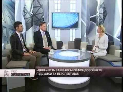 Деятельность Варшавской фондовой биржи: итоги и перспективы