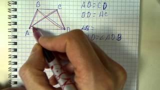 Геометрия, Атанасян, задача 138
