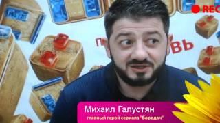 Ваше Утро. Выпуск 1 Часть 2. Сезон 2016
