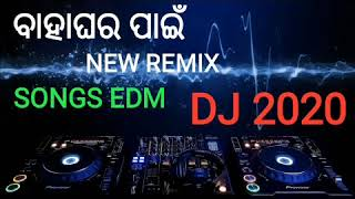 Gambar cover MARRIAGE PARTY // EDM DJ REMIX// SONGS ( DJ LIKU .AJU.TUNA AND DJ ROCKY )