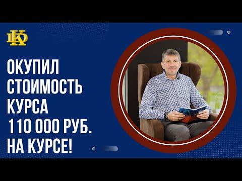 """Кейс Андрея. Групповой коучинг """"Стать трейдером"""" с победителем ЛЧИ"""