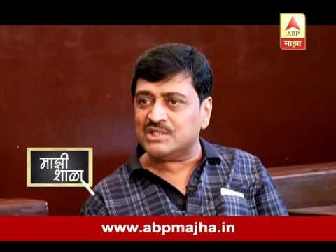 Majhi Shala Promo : Ashok Chavan punishments
