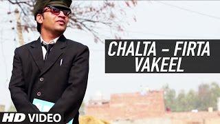 Chalta Firta Vakeel Haryanvi Comedy | Tension Ki Dawai | Manish Mast