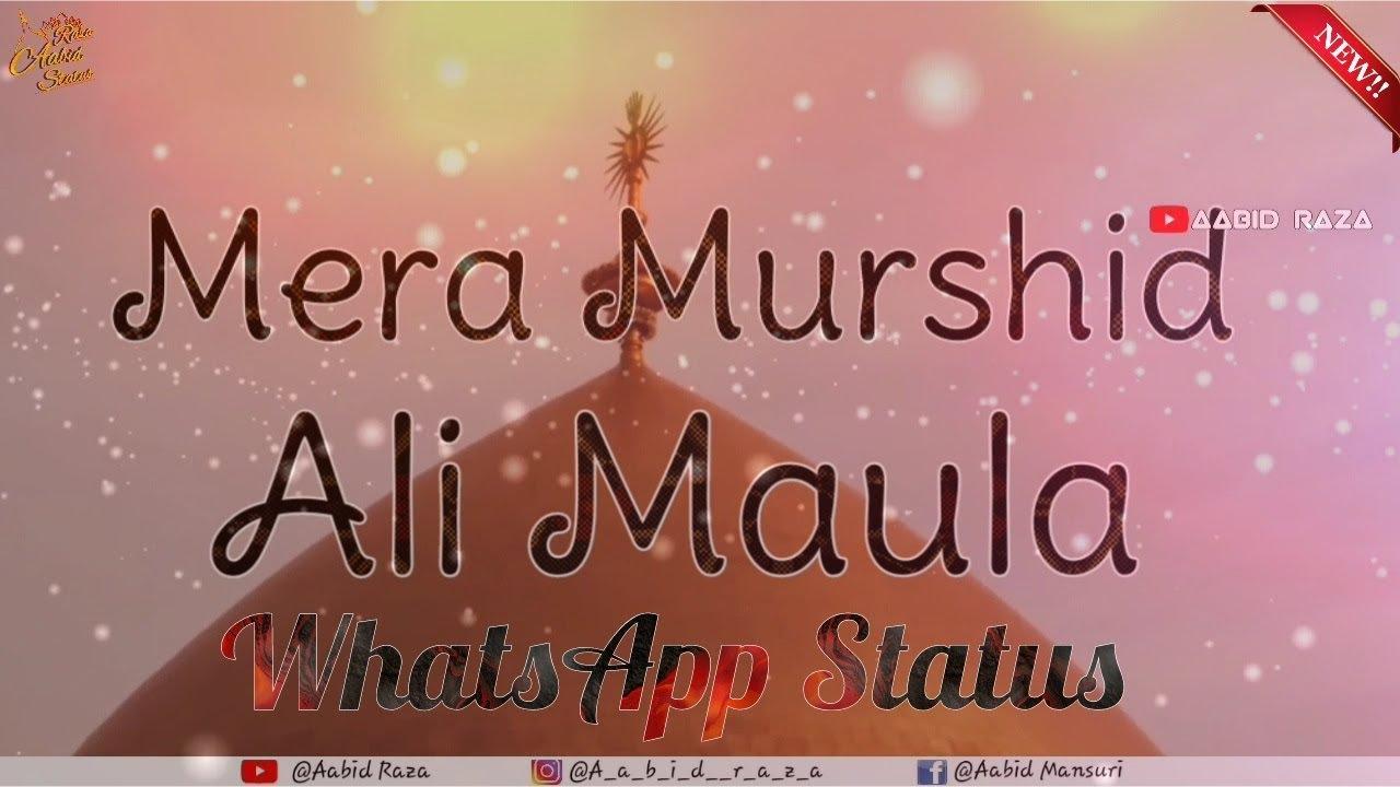 Mera Murshid Ali Maula    13 Rajab Wiladat e Hazrat Ali    WhatsApp status  2019