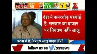 Narendra Modi has extinguished the dignity of a PM: Lalu Prasad Yadav