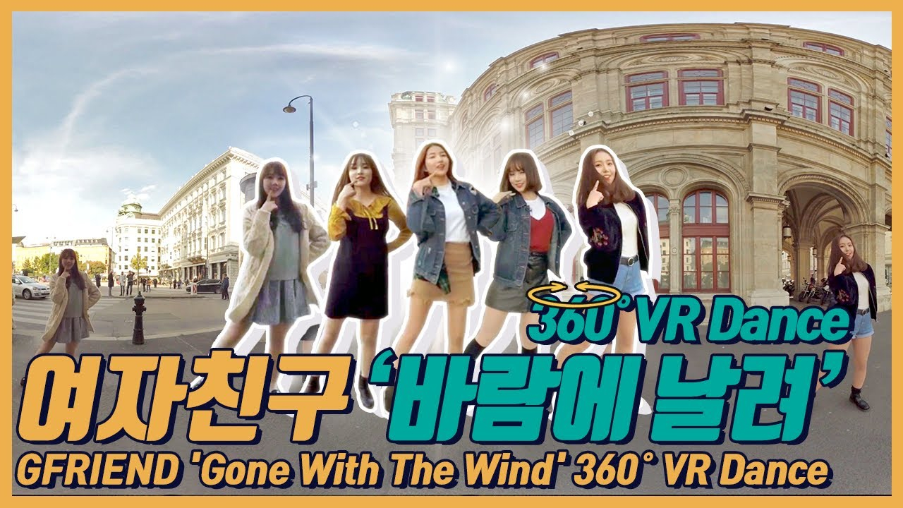 Ep.16 여자친구 '바람에 날려' 360° VR Dance | GFRIEND 'Gone With The Wind' 360° VR Dance