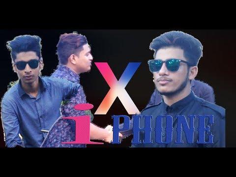iPHONE X - Never Trust a Friend   Bangla Funny Video   Model X