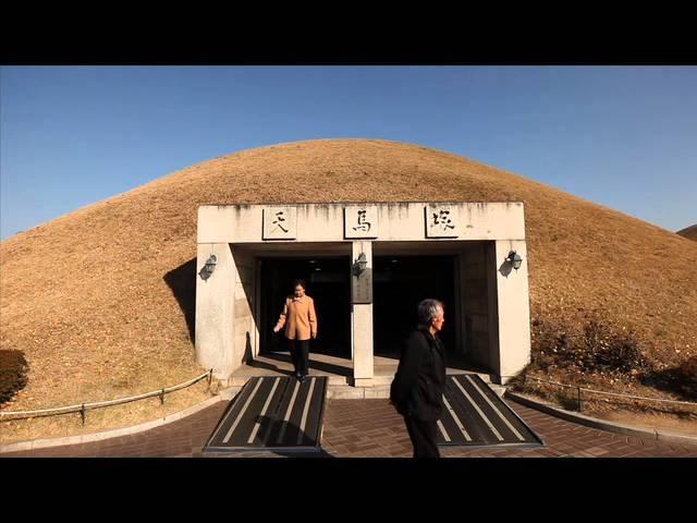 Explore Gyeongjus Royal Tombs (Daereungwon) ?? ???