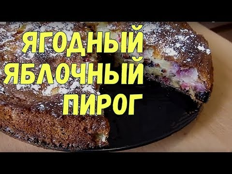 """""""Five minutes"""" – cake in 5 minutes (+time to bake) a delicious cake for grandma's recipe.из YouTube · Длительность: 2 мин40 с"""