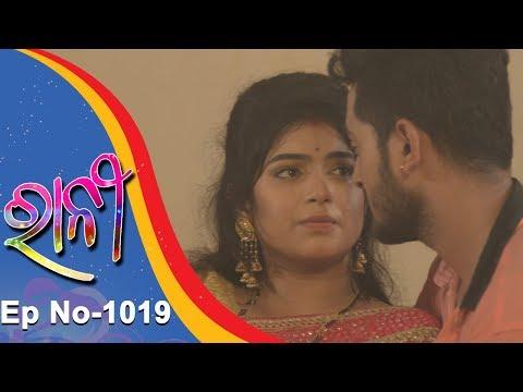 Ranee   Full Ep 1019   15th Sept 2018   Odia Serial - TarangTV thumbnail