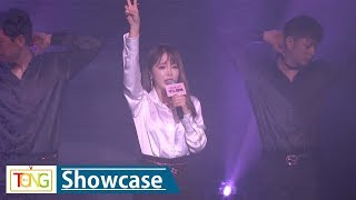 홍진영(Hong Jin Young), '오늘 밤에'(Love Tonight) Showcase Stage (Lots of Love) [통통TV] thumbnail