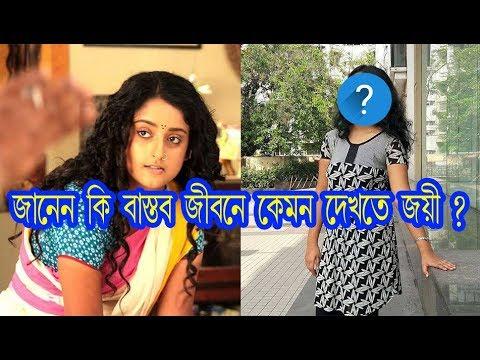 Joyee Serial Actress No Makeup Look Real Name Debadrita Basu | বাস্তবে কেমন দেকতে জয়ী ও তার আসল নাম?