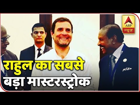 After Priyanka's Appointment BJP Attacks Congress On Dynasty Politics | Master Stroke  | ABP News