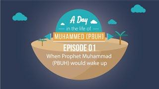 Download lagu পর্ব 01 - নবী মুহাম্মদ ﷺ জেগে ওঠা হবে যখন