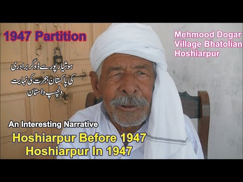 Hoshiarpur Before 1947 Hoshiarpur In 1947 || Story of 1947 Punjab Partition