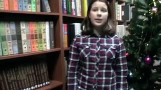 Страна читающая — Анастасия Сергейчева читает произведение «Ода.... » М. В. Ломоносова
