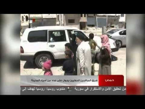 Raw Video: UN Observers Tour Homs Neighborhoods