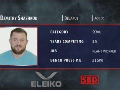 Чемпионат мира по экипировочному жиму 2018 г. Дмитрий Шашков 300, 307,5, 312,5х