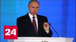 """""""Ответ будет мгновенным"""": Путин призвал прислушаться к вооружившейся России"""