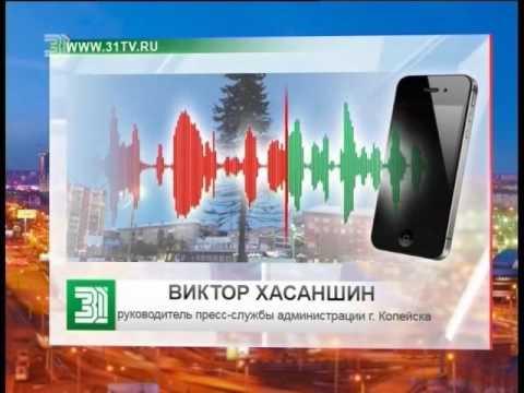 Cмотреть Лысые елки - тренд Челябинской области. Новогоднее дерево шокировало копейчан