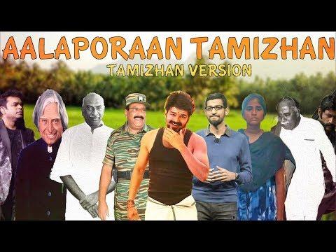 Mersal - Aalaporaan Thamizhan - Tamizhan Version - Arun Pictures