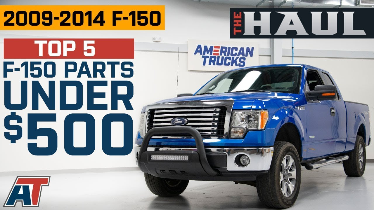 Top 5 Ford F150 Truck Accessories Under $500 for 2009-2014 F150s - The Haul  - YouTubeYouTube
