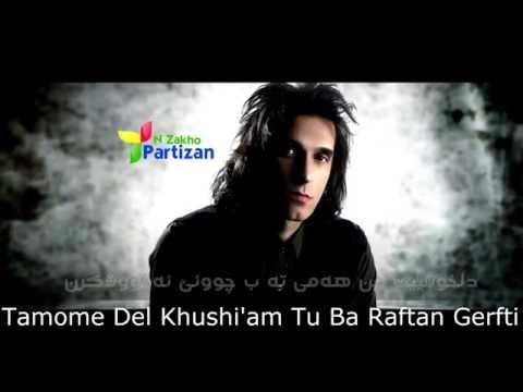 morteza pashaei to rafti subtitle kurdish badini