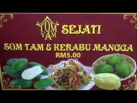Restoran Perak Tomyam Sejati Taiping Perak Malaysia