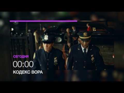 Морган Фриман и Антонио Бандерас в фильме
