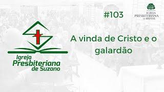 28/07/20 - A vinda de Cristo e o galardão - Ap.22.12