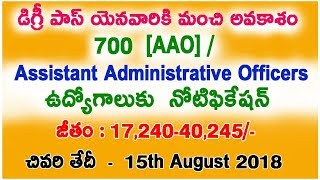 LIC AAO Recruitment 2018 Notification - 700 Assistant Administrative Officer Posts Apply online