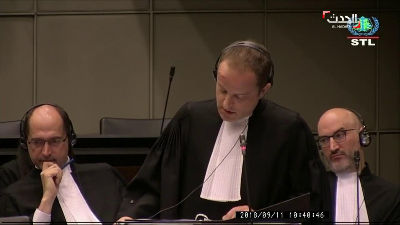 ماذا جرى في محاكمة قتلة الحريري اليوم؟