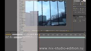 2d объекты в живом видео в After Effects [часть 1]